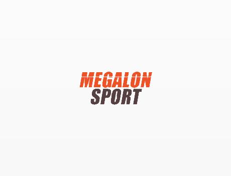 Megalon rabatkode